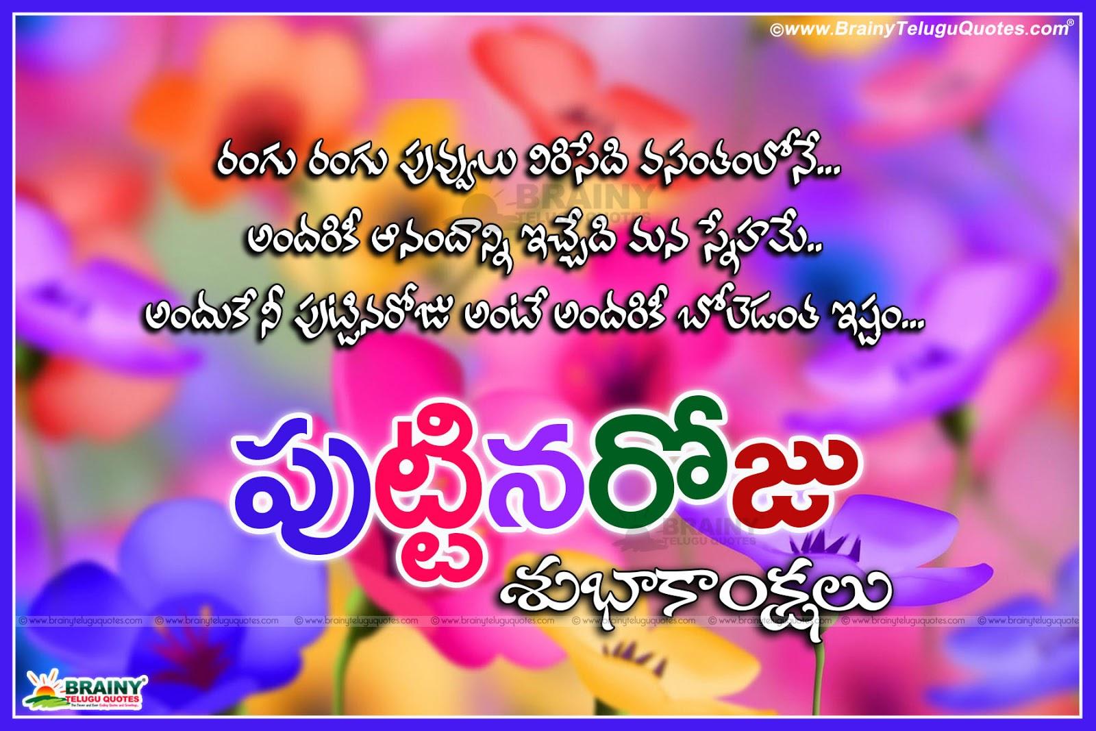 Vinayaka Chavithi Hd Wallpapers Birthday Quotations Kavithalu In Telugu With Images