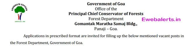Goa Forest Department Recruitment