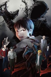Anime Ajin Dublado