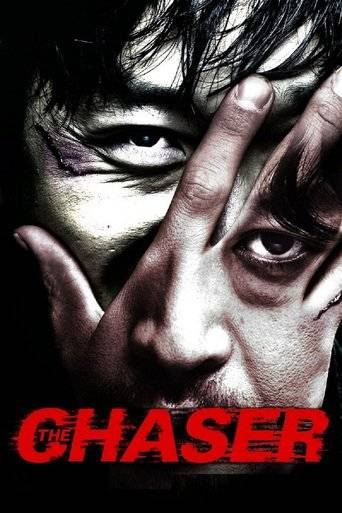 The Chaser (2008) ταινιες online seires oipeirates greek subs