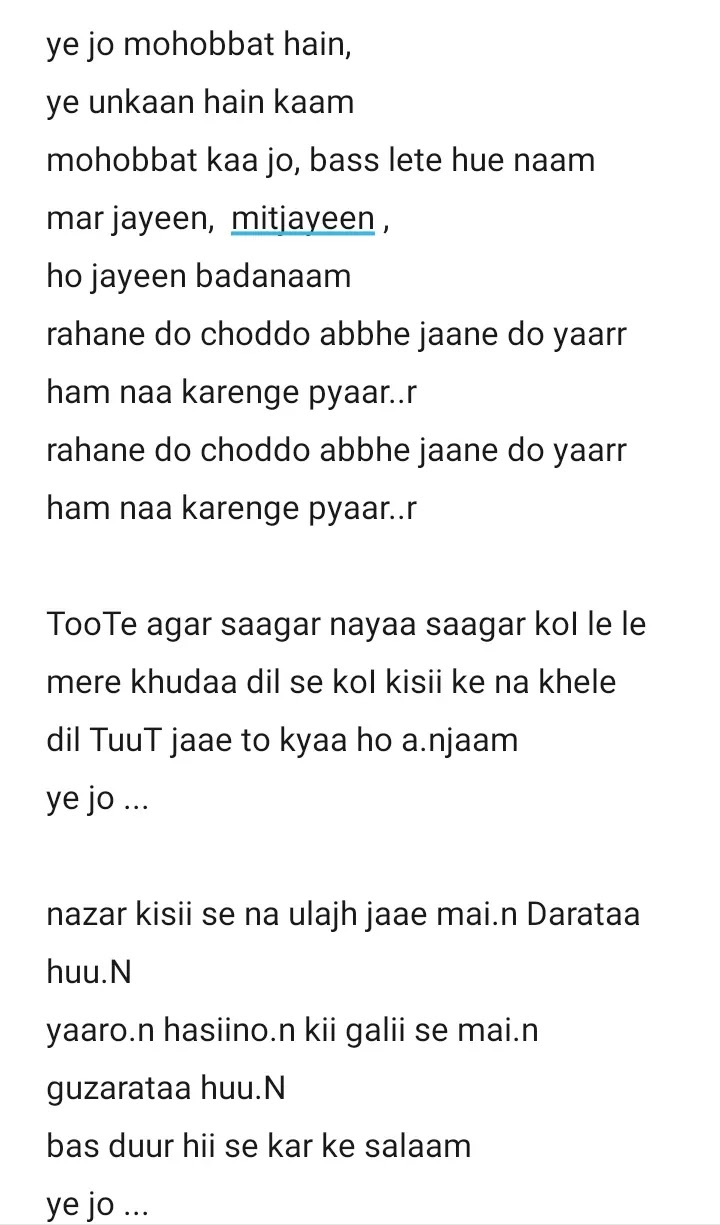Yeh Jo Mohabbat hai lyrics ये जो मुहब्बत है - kishore kumar | Kati Patang