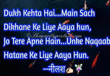 Good Morning Quotes In Hindi,Motivational Quotes,सुविचार,