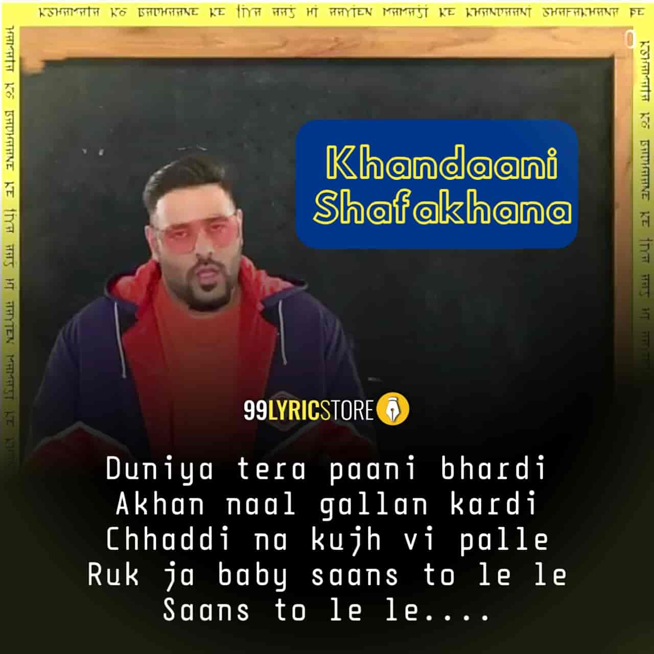 Saans To Le Le Song sung by Badshah