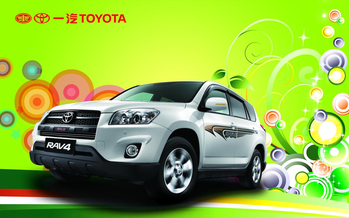 download psd car | تحميل ملفات مفتوحة psd خاصة بالسيارات ملف رقم 6