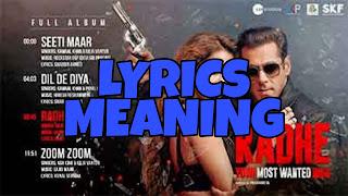Radhe Lyrics Meaning in English – Sajid Wajid | Title Track