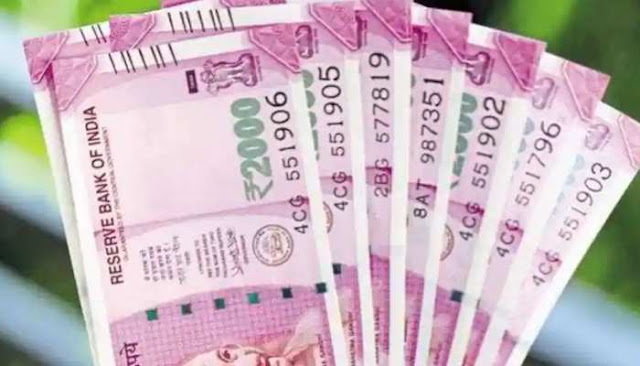 2 करोड़ रुपये जीतने का मौका दे रही ये कंपनी घर बैठे, 31 जुलाई तक ले सकते benefits