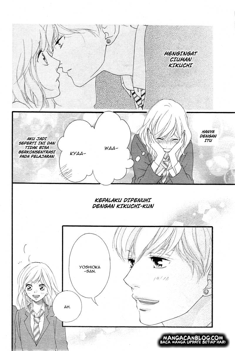 Ao Haru Ride Chapter 35-5