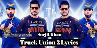 truck-union-lyrics