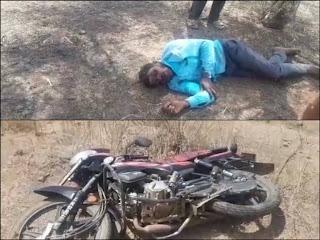 युवक हुआ गंभीर घायल, मोटरसाइकिल असंतुलित होकर मेन रोड से नीचे उतरी, हुई दुर्घटनाग्रस्त