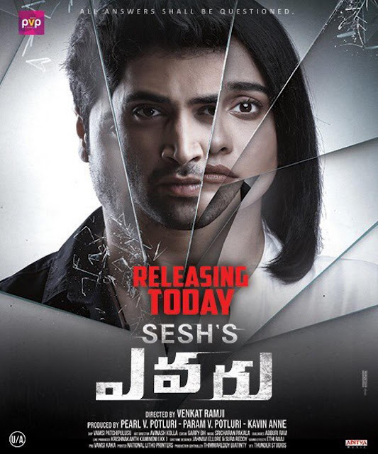 adivi-sesh-and-regina-starrer-evaru-telugu-movie-review-and-rating-evaru-review-evaru-ratings-evaru-reviews-evaru-hit-evaru-hit-or-flop-telugucinemas.in-evaru-review