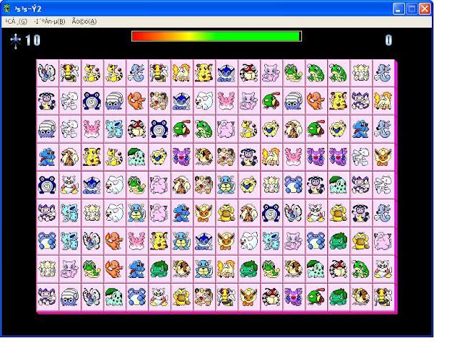Download game Picachu - Tải Game Picachu miễn phí