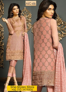Latest Eid Collection 2017 by Asim Jofa With Price Catalogue