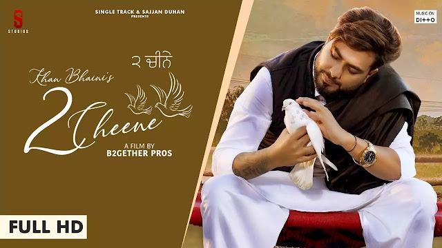 2 Cheene Lyrics song - Khan Bhaini Lyrics