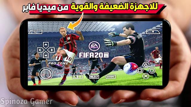 تحميل لعبة FIFA 2020 الاصليه بدون انترنت نسخة PC بحجم 150MB جرافيك خرافي | فيفا 20