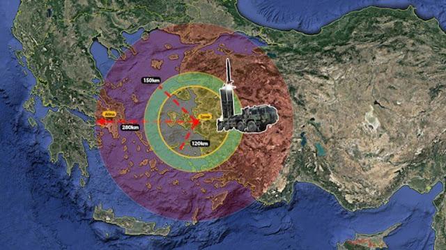 Yeni Safak: Έτσι θα χτυπήσουμε τους Έλληνες – Οι πύραυλοί μας από την Σμύρνη φτάνουν μέχρι την Αθήνα