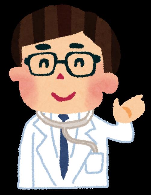 「医者 イラスト」の画像検索結果