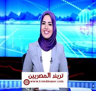 مذيعة قناة إكسترا نيوز إية عبد الرحمن