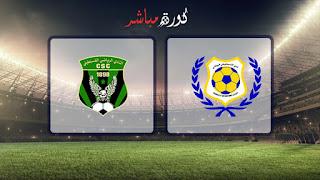 مشاهدة مباراة الإسماعيلي والنادي الرياضي القسنطينى بث مباشر 23-02-2019 دوري أبطال أفريقيا