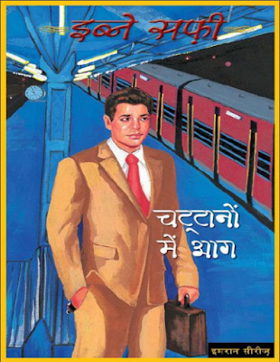 Chattano Mein Aag Novel By Ibn-e Safi In Hindi