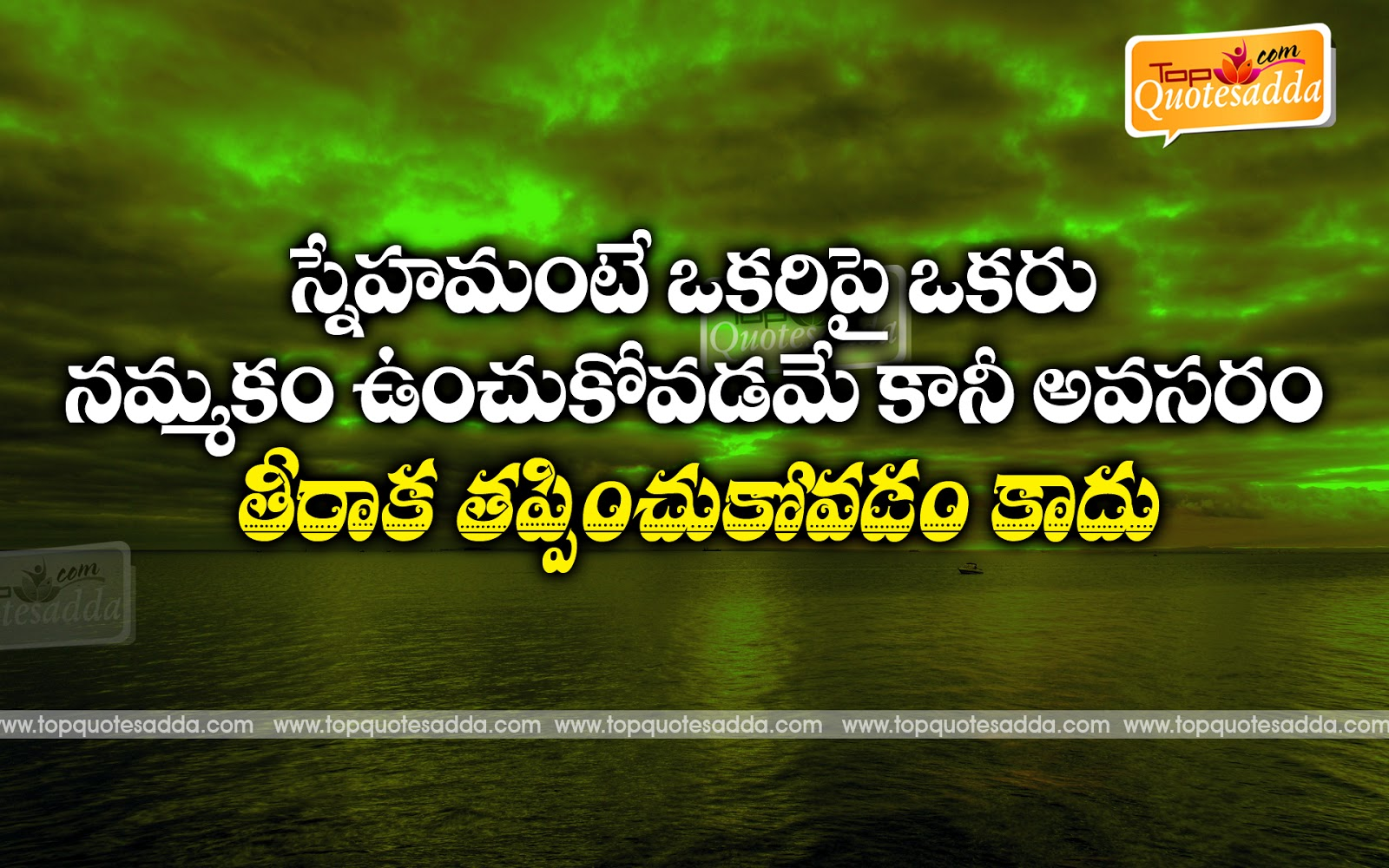 Famous Telugu Quotes And Sayings On Friendship Topquotesadda