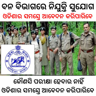 Odisha Forest Guard Government Vacancy Jobs, Online Apply