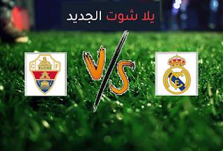 نتيجة مباراة ريال مدريد وألتشي اليوم الاربعاء بتاريخ 30-12-2020 الدوري الاسباني