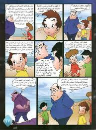 قصص للاطفال فيها عبر وحكم