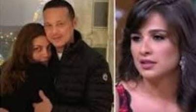ابنة محمد حلاوة لياسمين عبد العزيز إنتي اللى خطفتي بابا مننا من 17 سنة