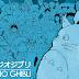Películas del Studio Ghibli