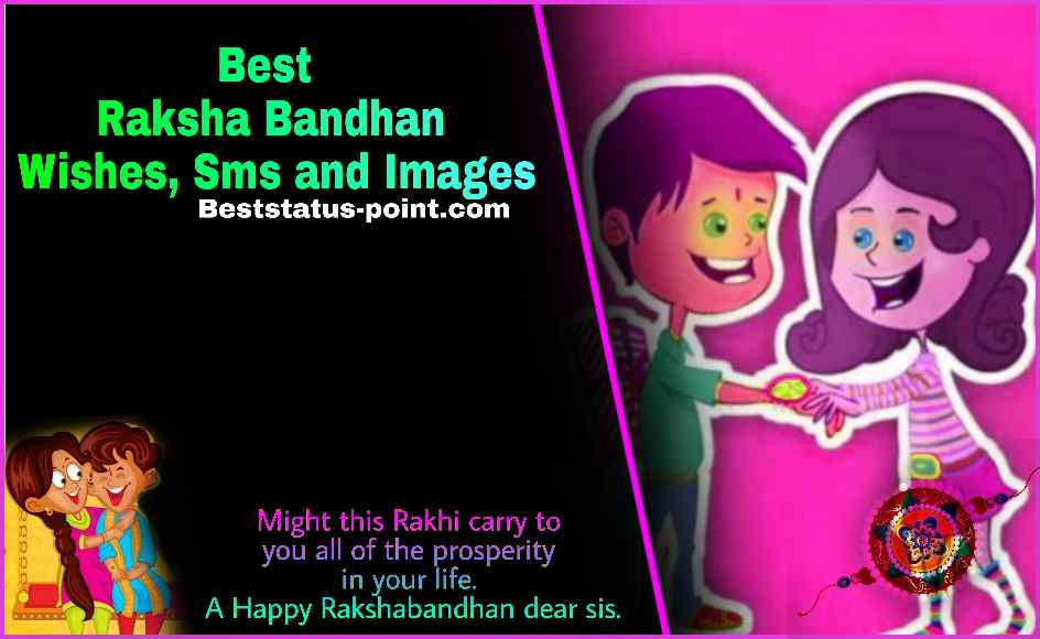 Raksha_Bandhan_Wishes,_Quotes,_and_Images_in_2020