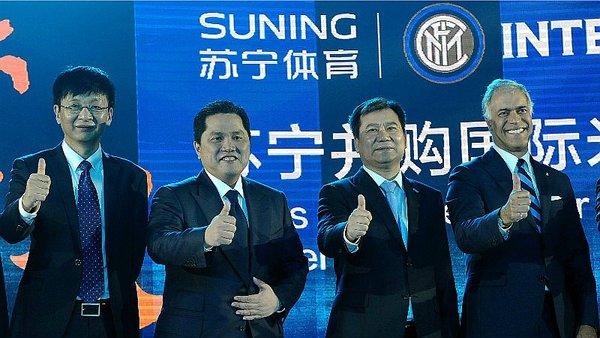 El Inter de Milán, vendido a un grupo asiático