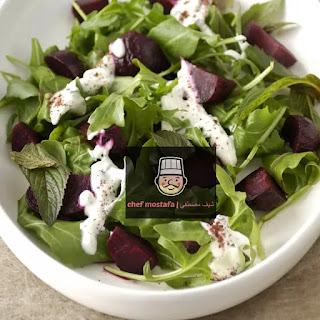 Watercress and beet salad