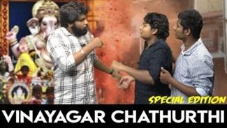 Vinayagar Chaturthi (Special Edition) | Gopi Sudhakar | Parithabangal