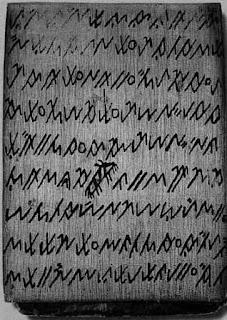 Aksara Rencong salah satu sistem aksara turunan Pallawa