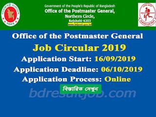 Postmaster General Job Circular 2019