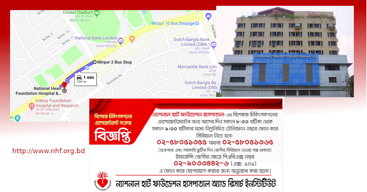 National Heart Foundation of Bangladesh