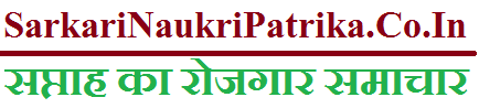 SarkariNaukariPatrika.Co.In