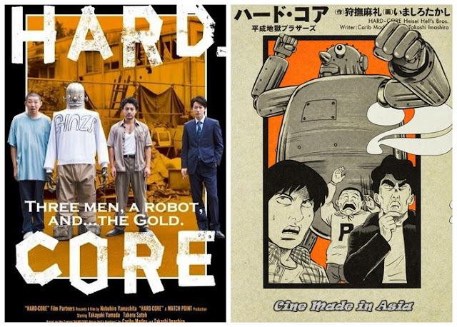 Trailers y carteles de próximos estrenos en Asia : Hard-Core (2018)
