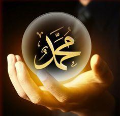 Gambar DP Profil 3D Nabi Muhammad SAW