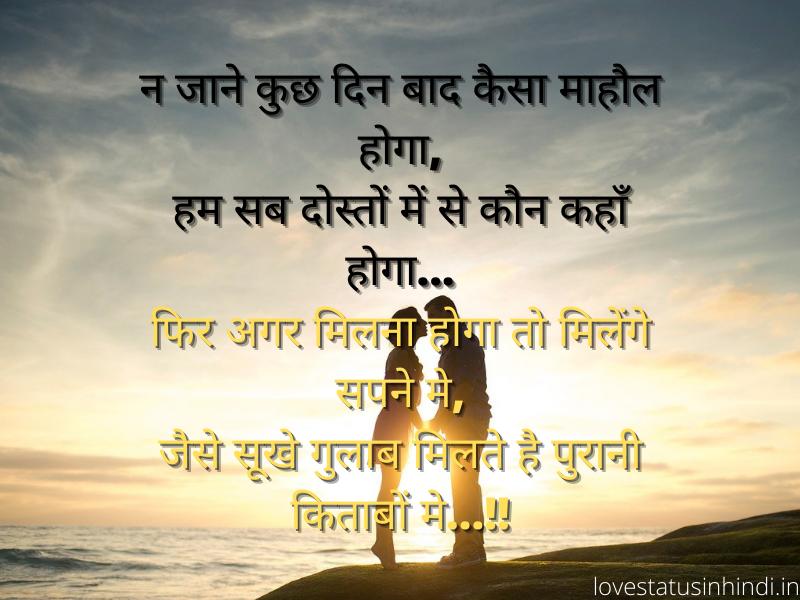 shero shayari in hindi love
