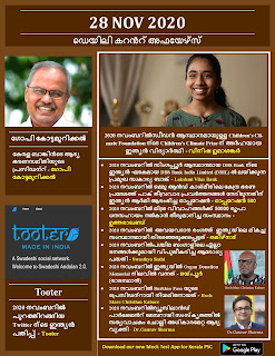 Daily Malayalam Current Affairs 28 Nov 2020