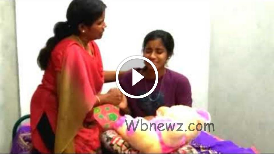 நான் கர்பமா இருக்கேன் அம்மா !! குண்டை தூக்கி  போட்ட கல்லூரி மாணவி- வீடியோ