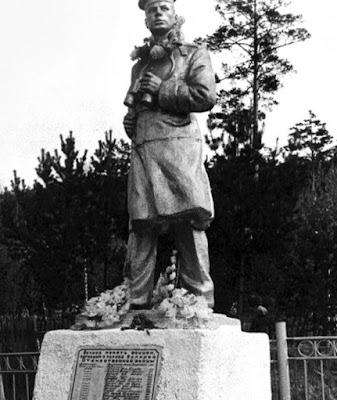 мемориал в Златоусте