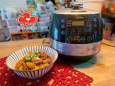 美的Midea MYSS50HK 4.8公升全自動智能高速鍋 - 柱候蘿蔔炆牛肋條 食譜