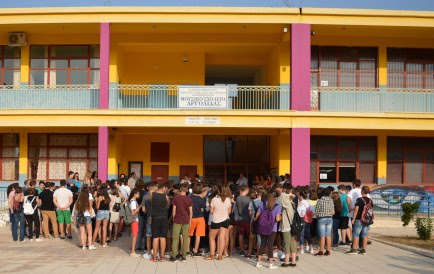 Μουσικό Σχολείο Αργολίδας μια ευχάριστη και ξεχωριστή νότα στο χώρο της Παιδείας !!!