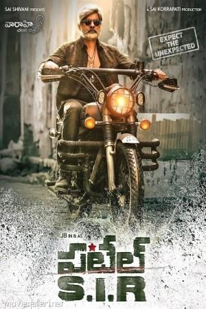 Download Patel S.I.R (2017) Hindi Dubbed Movie 480p | 720p | 1080p WEBRip 350MB | 1GB