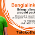 Banglalink Packages Banglalink desh ! 10 paisa/10 second to all banglalink fnf numbers, all day long.
