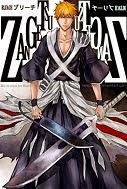 bleach manga 640