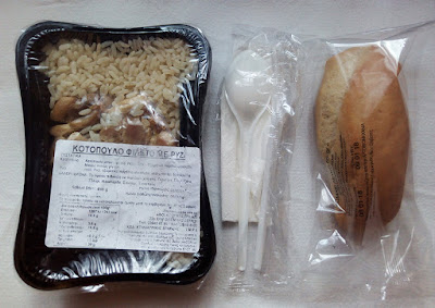 Γεύματα για τους μαθητές 46 σχολείων στην Ήπειρο