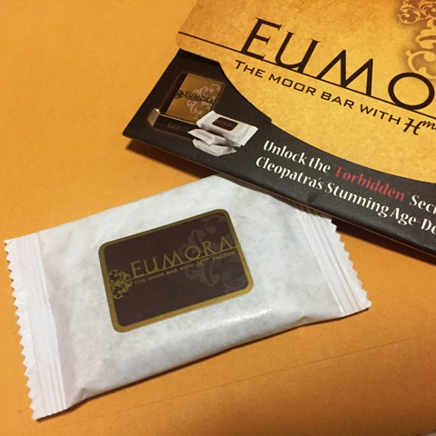 Congratulate, eumora facial bar price